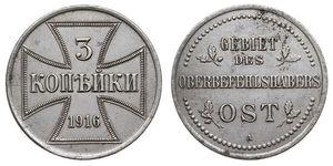 3 Kopeck 德国 Steel