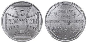3 Kopeck Germany Steel