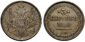 3 Kopek Imperio ruso (1720-1917)  Alejandro II (1818-1881)