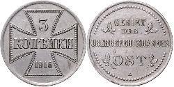 3 Kopeke Deutschland Stahl