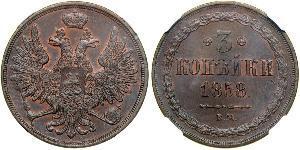 3 Kopeke Russisches Reich (1720-1917)  Alexander II (1818-1881)
