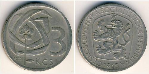 3 Krone Czechoslovakia (1918-1992) 銅/镍