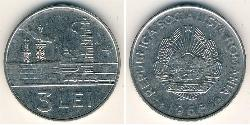 3 Lev Socialist Republic of Romania (1947-1989) Steel/Nickel