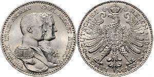 3 Mark Ducado de Sajonia-Weimar-Eisenach (1809 - 1918) Plata Guillermo Ernesto de Sajonia-Weimar-Eisenach