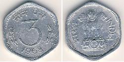 3 Paisa India (1950 - ) Aluminium