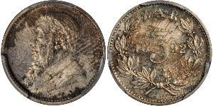 3 Penny South Africa Silver Paul Kruger (1825 - 1904)