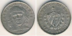 "3 Peso Cuba Rame/Nichel Ernesto ""Che"" Guevara"