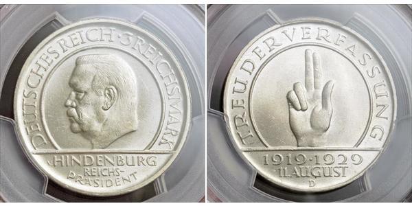 3 Reichsmark 魏瑪共和國 (1919 - 1933) 銀 保罗·冯·兴登堡 (1847 - 1934)
