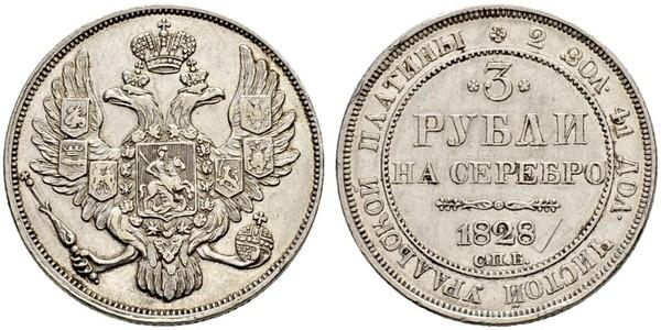3 Rouble Empire russe (1720-1917) Platine Nicolas I (1796-1855)