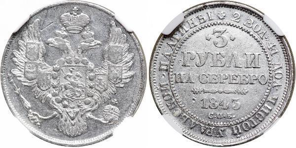 3 Rubel Russisches Reich (1720-1917) Platin Nikolaus I (1796-1855)