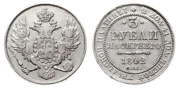3 Ruble 俄罗斯帝国 (1721 - 1917) Platinum Nicholas I of Russia (1796-1855)