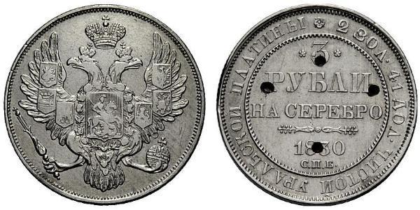 3 Ruble Russian Empire (1720-1917) Platinum Nicholas I of Russia (1796-1855)