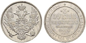 3 Rublo Impero russo (1720-1917) Platino Nicola I (1796-1855)