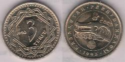 3 Tenge Kazakhstan (1991 - ) Copper/Nickel