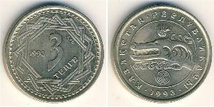 3 Tenge Kazakhstan (1991 - ) Copper/Nickel