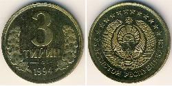 3 Tyiyn Uzbekistan (1991 - ) Steel/Brass