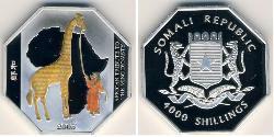 4000 Shilling Somalia Silber