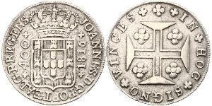 400 Рейс Королевство Португалия (1139-1910) Серебро