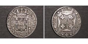 400 Рейс Королівство Португалія (1139-1910) Срібло