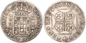 400 Reis 葡萄牙王國 (1139 - 1910) 銀