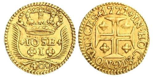 400 Reis Kingdom of Portugal (1139-1910) Gold