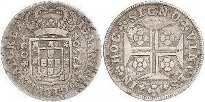 400 Reis Kingdom of Portugal (1139-1910) Silver