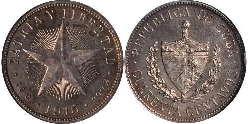 40 Centavo Cuba Argent