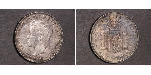 40 Centavo Puerto Rico Silver Alfonso XIII of Spain (1886 - 1941)