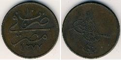 40 Para Osmanisches Reich (1299-1923) / Ägypten Bronze