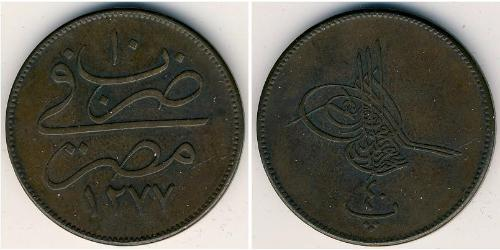 40 Para Ottoman Empire (1299-1923) / Egypt Bronze