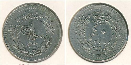 40 Para Osmanisches Reich (1299-1923) Silber