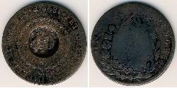 40 Reis Empire of Brazil (1822-1889) Copper
