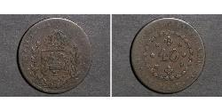 40 Reis Empire of Brazil (1822-1889) Copper
