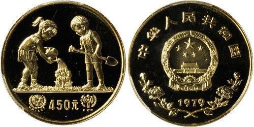 450 Yuan Cina Oro