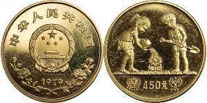 450 Yuan República Popular China Oro