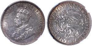 45 Piastre British Cyprus (1878 - 1960) Plata Jorge V (1865-1936)
