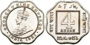 4 Анна Британська Індія (1858-1947) Нікель/Мідь Георг V (1865-1936)