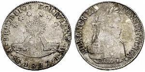 4 Соль Многонациональное Государство Боливия (1825 - ) Серебро