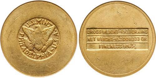 4 Фунт Саудовская Аравия Золото