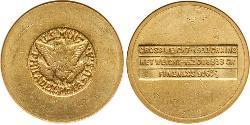 4 Фунт Саудівська Аравія Золото