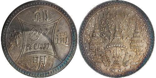 4 Baht / 1 Tamlung Thailand Silber