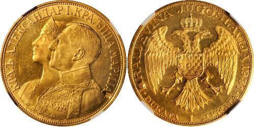 4 Ducat Socialist Federal Republic of Yugoslavia (1943 -1992) Gold