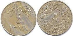 4 Ghirsh Saudi-Arabien Kupfer/Nickel