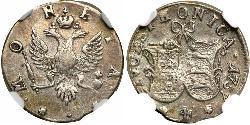 4 Kopeke Russisches Reich (1720-1917)  Jelisaweta I Petrowna (1709-1762)