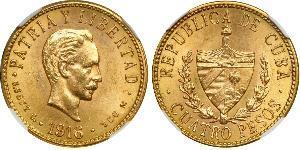 4 Peso  Gold Jose Julian Marti Perez (1853 - 1895)