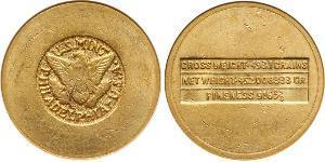 4 Pound Saudi-Arabien Gold