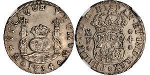 4 Real Nouvelle-Espagne (1519 - 1821) Argent Philippe V d