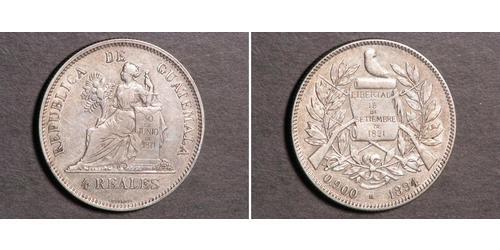 4 Real Republic of Guatemala (1838 - ) Silver