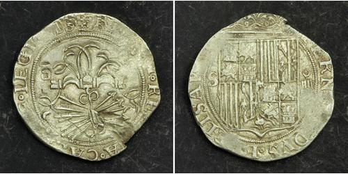 4 Real Spain Silver