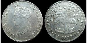 4 Sol Plurinational State of Bolivia (1825 - ) Silver
